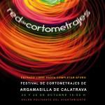 Argamasilla de Calatrava acoge por primera vez este jueves y viernes un festival de cortometrajes