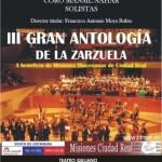 Ciudad Real: El Teatro Quijano acogerá la III Gala Antología de la Zarzuela