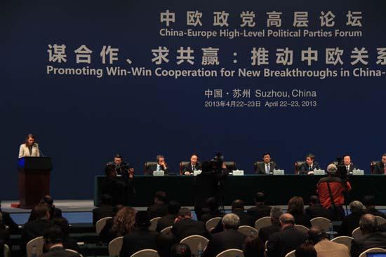 Cospedal en el IV Foro de Alto Nivel de partidos políticos China-Europa 1