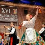 El Festival de Mayos de Argamasilla de Alba alcanza la decimosexta edición