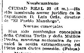 El Sol, 24 de febrero de 1925
