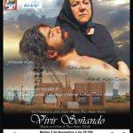 Ciudad Real: El corto «Vivir soñando» se estrena el 5 de noviembre en el Quijano