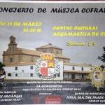 Argamasilla de Calatrava acogerá un concierto cofrade el próximo sábado