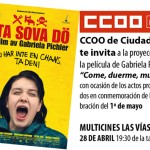 """Ciudad Real: CCOO te invita a ver """"Come, duerme, muere"""" en los cines Las Vías"""