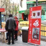 Ciudad Real: PCE y UJCE continúan su campaña contra el pago de la deuda