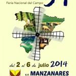 Manzanares: FERCAM estrenará su carácter nacional del 2 al 6 de julio