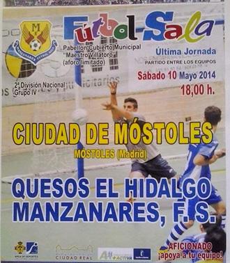 manzanares_quesos-hidalgo