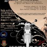II Moto Rock: Vuelven las motos solidarias a Ciudad Real