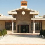 Puertollano: La empresa Ecorys España se queda con la consultoría jurídica y administrativa de la biorrefinería Clamber