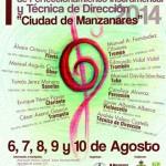 """La banda """"Julián Sánchez Maroto"""" organiza el I Curso de perfeccionamiento instrumental y técnica de dirección """"Ciudad de Manzanares"""""""