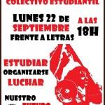 Ciudad Real: El Colectivo Estudiantil convoca la primera asamblea del curso