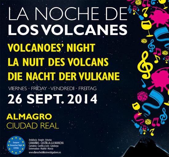 la-noche-de-los-volcanes