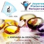 La Asociación de Joyeros de Ciudad Real organiza la I Jornada de Gemología