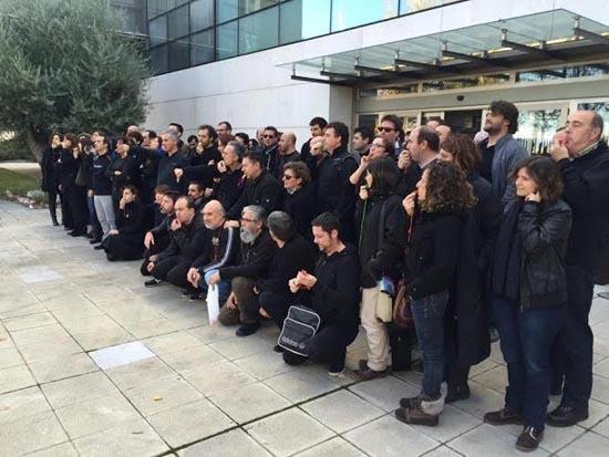 Trabajadores de RTVCM durante una protesta