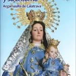 Argamasilla de Calatrava: El obispo de Ciudad Real presentará el libro «Nuestra Señora del Socorro y su entorno»
