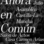 Socuéllamos acogerá la primera asamblea de Ahora en Común Castilla-La Mancha