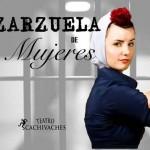 Torralba: Tangos y zarzuela cerrarán el Ciclo Música en Los Patios este próximo fin de semana