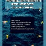Se recogerán medicamentos y ropa: Refugiados Ciudad Real celebra su segunda asamblea abierta este viernes en la Plaza Cervantes