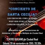 La OFMAN ofrecerá su concierto de Santa Celia a beneficio de las asociaciones de Alzheimer y Esclerosis Múltiple de Ciudad Real