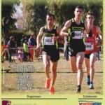 Puertollano: Medio centenar de corredores de las Escuelas Deportivas estarán en el Campeonato Provincial de Cross Escolar