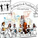 Música griega en el Convento de La Merced