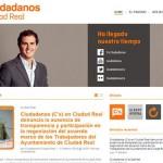Ciudadanos estrena blog de ámbito provincial
