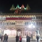 El Ayuntamiento se ilumina de verde y naranja para felicitar a ALCER por su cuarenta aniversario