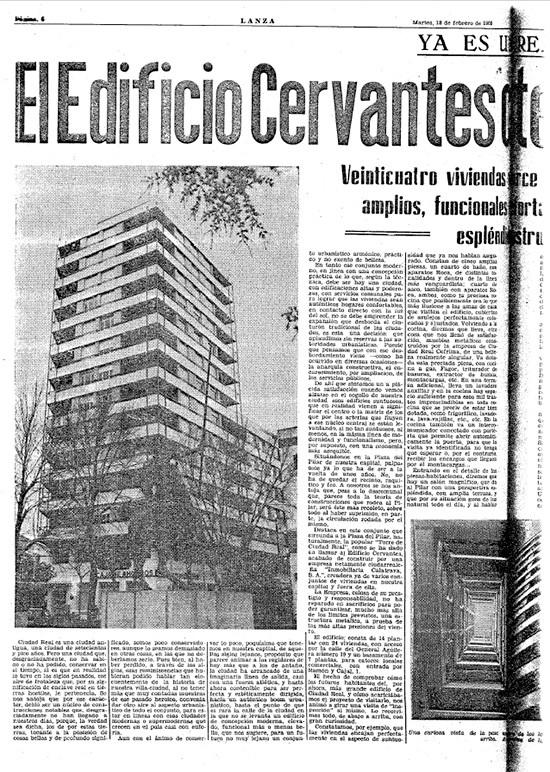 edificio-cervantes-1