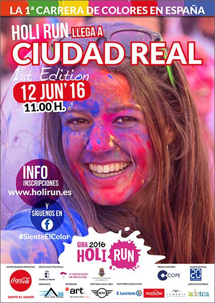 cartel-HoliRun_CiudadReal_16 (1)
