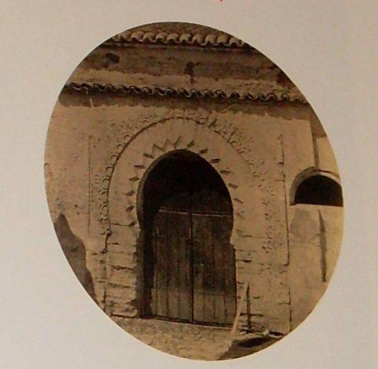 Puerta de la antigua sinagoga, Calle Lirio, 2, descubierta en 1915 (Catálogo de Portuondo, 1917)