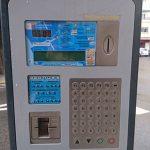 Ciudad Real: Los paneles informativos de las maquinas de la zona azul se cambiarán para que sean legibles