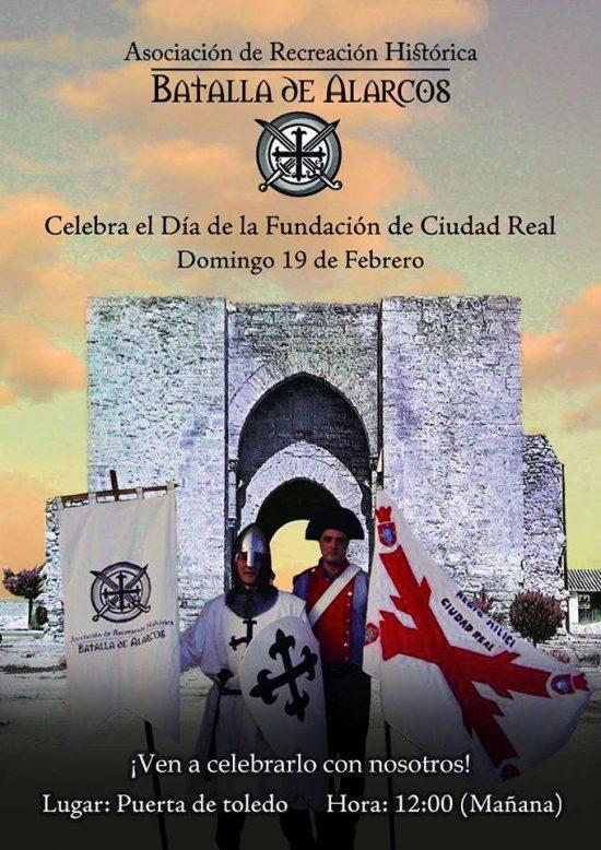 celebracion fundacion ciudad real 1
