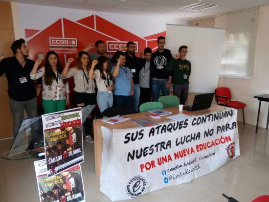 colectivo estudiantil