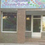 """Puertollano: El centro de apoyo educativo """"Refuerza Sueños"""" celebra este jueves una jornada de puertas abiertas"""