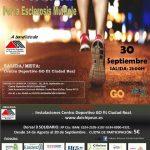 Las calles de Ciudad Real acogerán el 30 de septiembre la I Carrera Nocturna por la Esclerosis Múltiple