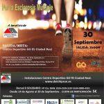 El plazo acaba el 20 de septiembre: 200 personas se han inscrito ya en la carrera nocturna por la esclerosis múltiple
