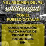 Ciudad Real: Convocada una concentración en solidaridad con el pueblo catalán