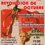 Comunicado: El PCE celebra este jueves un acto para conmemorar el centenario de la Revolución Socialista de Octubre