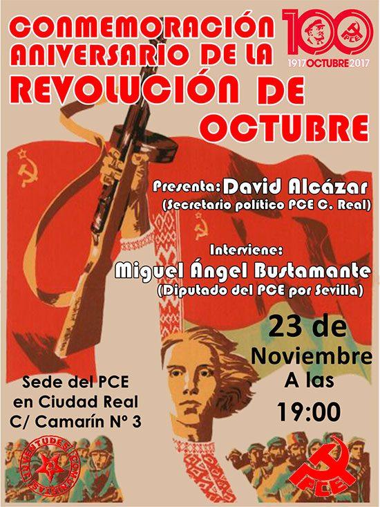 conmemoracion-revolucion-rusa
