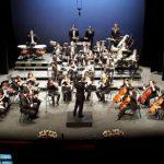 Ciudad Real: La OFMAN ofrecerá su gran concierto de Año Nuevo el día 4 en el Quijano