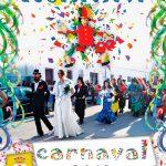 Los jóvenes carnavaleros Juan Antonio Molina y Roberto García pregonarán el Carnaval de Carrión de Calatrava