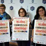 Ciudad Real se suma a la conmemoración del Día Internacional de la mujer y la niña en la Ciencia