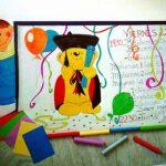La Diputación de Ciudad Real abre el plazo de presentación de solicitudes para el acceso a su escuela infantil 'La Flauta Mágica'