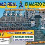 Policías y guardias civiles se manifestarán el próximo lunes en Ciudad Real por la equiparación salarial