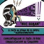 """Comunicado: Concentración """"Alarma Feminista 16M"""" en Ciudad Real"""