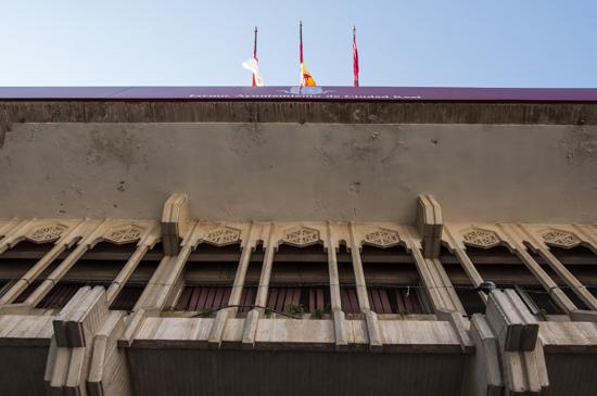 Ayuntamiento de Ciudad Real - 4