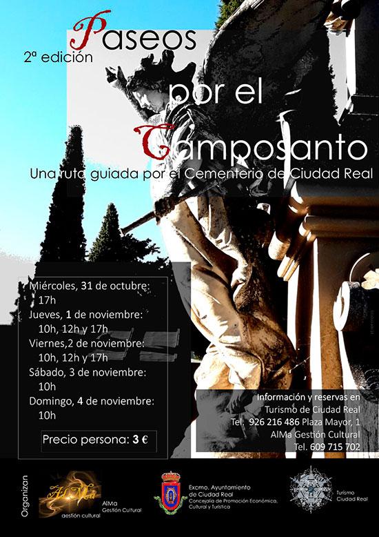II-PASEOS-POR-EL-CAMPOSANTO