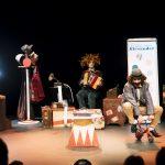 """""""Zootropus Cirkus!"""" este domingo en el infantil del Teatro de la Sensación"""