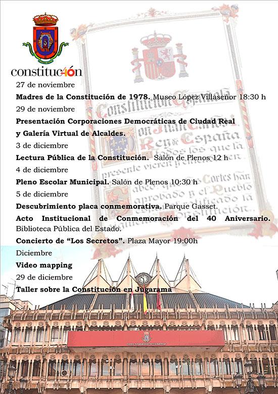CARTEL-ACTOS-40-ANIVERSARIO-CONSTIUCION