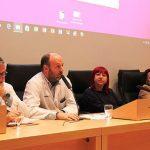 El Hospital General Universitario de Ciudad Real acoge una jornada informativa sobre los síndromes de fatiga crónica y sensibilidad química